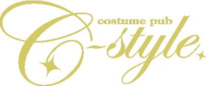 コスチューム パブ シースタイルロゴ画像